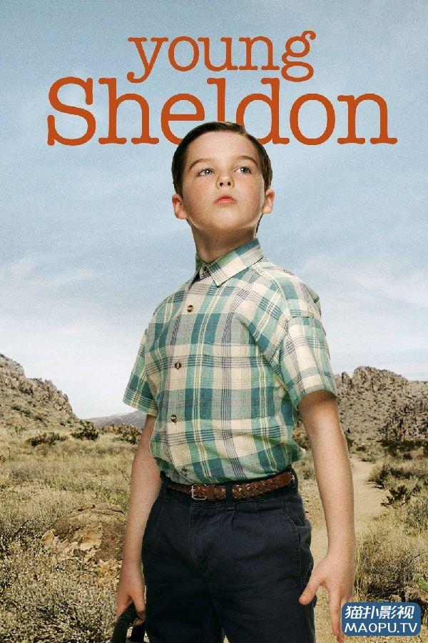 小谢尔顿 第四季 BD高清电视下载 更新至第17集