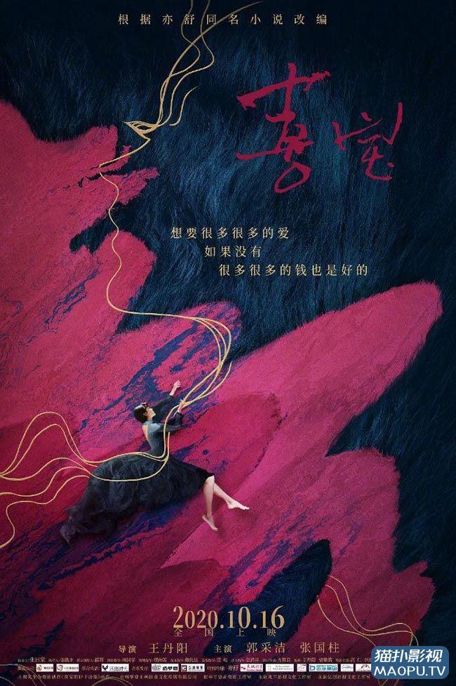喜宝 BD1280高清电影下载