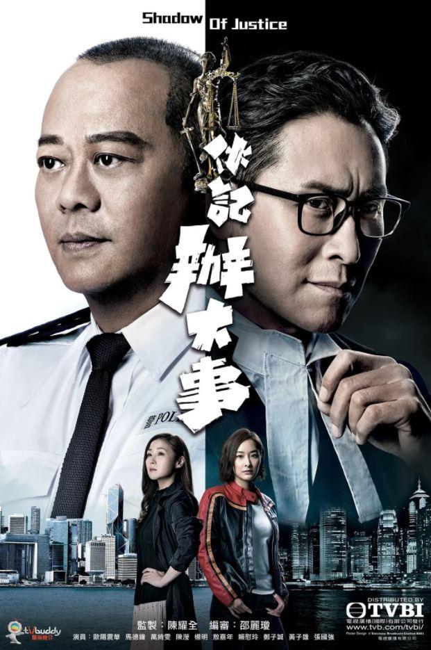 伙记办大事 BD高清电视下载 更新至第22集