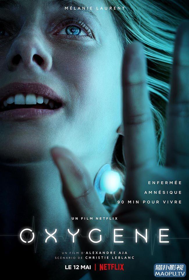 氧气危机 BD1280高清电影下载