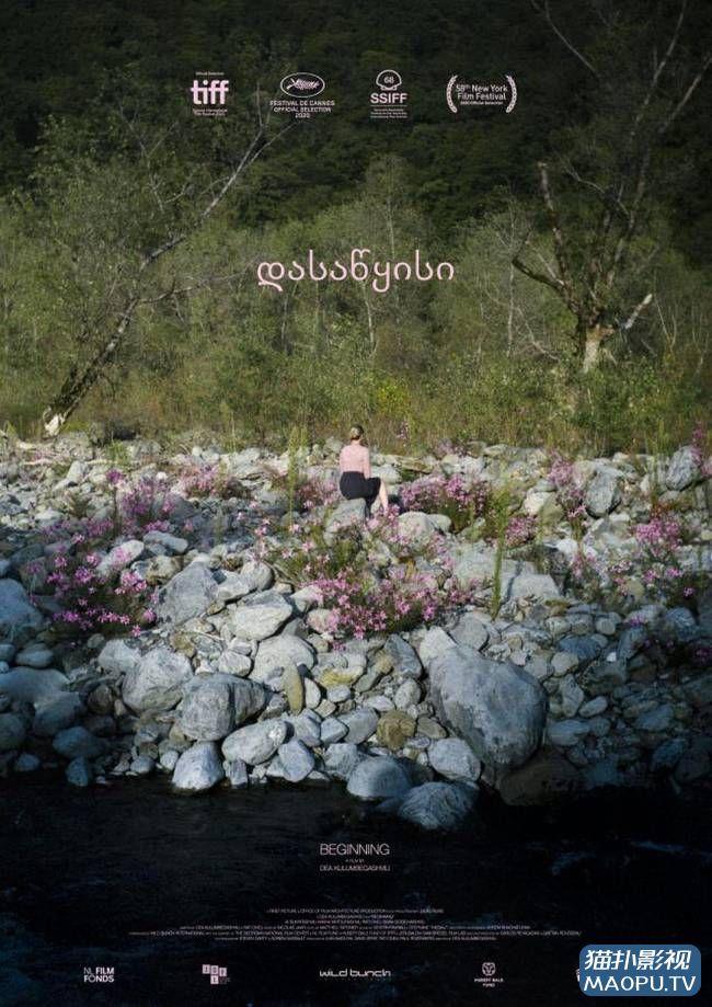 开始/寂静之死 BD1280高清电影下载
